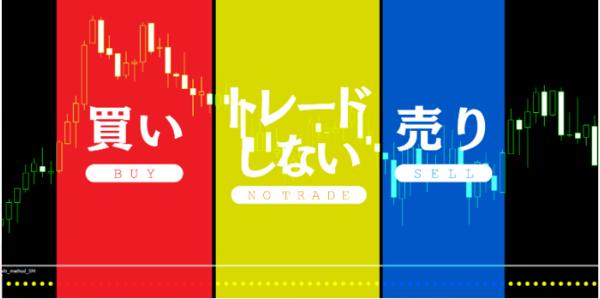億スキャFX・ツール色見分け.PNG