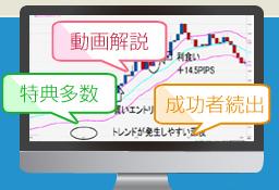 億超えスキャルピング・動画解説成功者.PNG